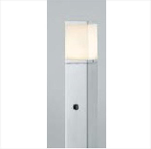 コイズミ ガーデンライト 自動点滅付 AUE664 146 『ガーデンライト エクステリア照明 ライト LED』 シルバーメタリック