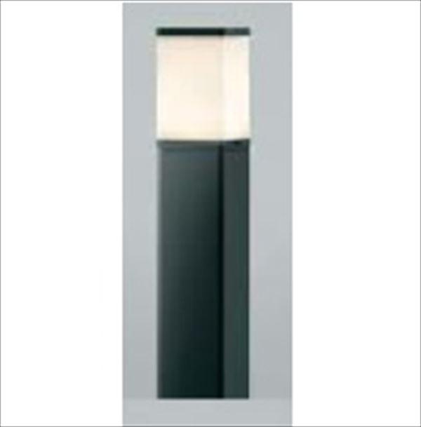 コイズミ ガーデンライト AUE664 151 『ガーデンライト エクステリア照明 ライト LED』 黒色