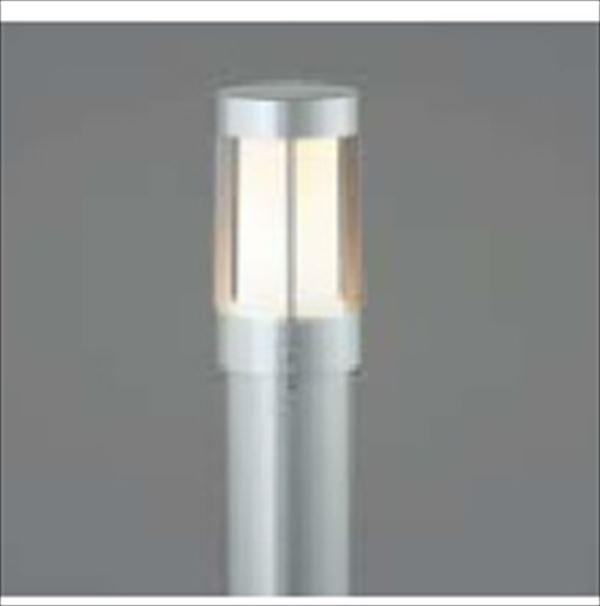 コイズミ ガーデンライト AU36226L 『ガーデンライト エクステリア照明 ライト LED』 シルバーメタリック