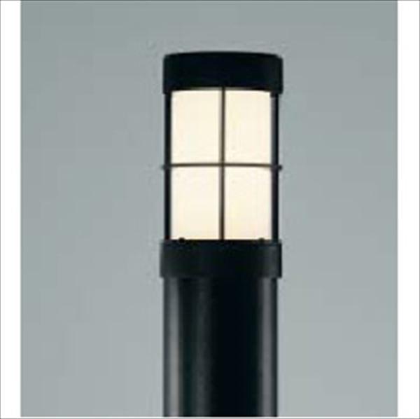 コイズミ ガーデンライト ポール灯セット 灯具AU38613L/ポールAEE464 247 『ガーデンライト エクステリア照明 ライト LED』 黒色