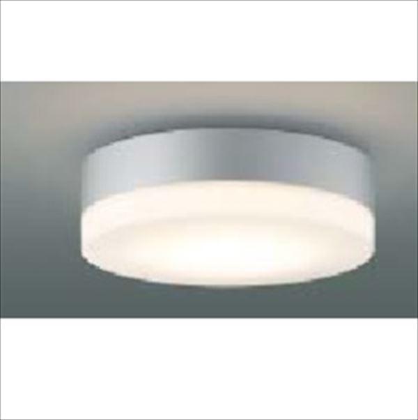 コイズミ 軒下シーリング 「防雨・防湿型」 調光タイプ FCL30Wクラス 直付・壁付取付 AU38455L 昼白色 『ガーデンライト エクステリア照明 ライト LED』 ブライトシルバー