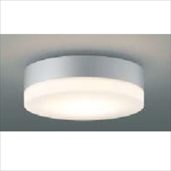 コイズミ 軒下シーリング 「防雨・防湿型」 調光タイプ FCL20Wクラス 直付・壁付取付 AU38456L 電球色 『ガーデンライト エクステリア照明 ライト LED』 ブライトシルバー