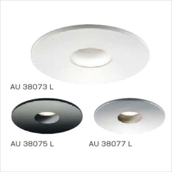 コイズミ ダウンライト 「人感センサ付」 開口径125ベースタイプ 調光タイプ 白熱球60Wクラス AU38077L 『ガーデンライト エクステリア照明 ライト LED』 ブライトシルバー