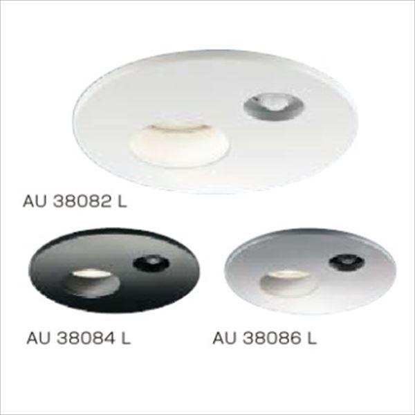 コイズミ ダウンライト 「人感センサ付」 開口径125ベースタイプ 人感センサタイマー付ON-OFFタイプ 白熱球60Wクラス AU38082L 『ガーデンライト エクステリア照明 ライト LED』 ファインホワイト