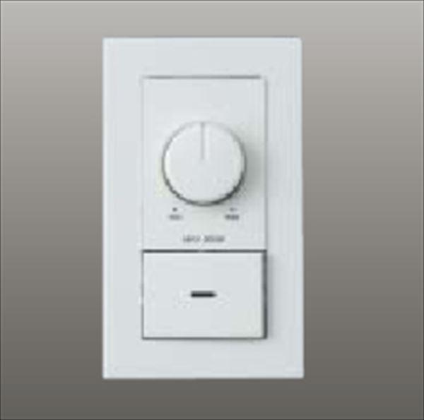 コイズミ オプション LED適合調光器 位相制御方式(100V) AE45676E 『ガーデンライト エクステリア照明 ライト LED』 白色