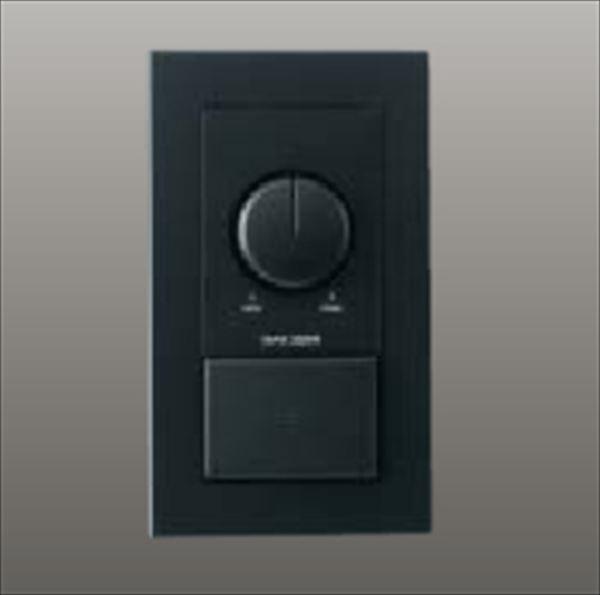 コイズミ オプション LED適合調光器 位相制御方式(100V) AE45677E 『ガーデンライト エクステリア照明 ライト LED』 黒色