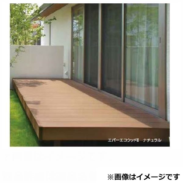 タカショー エバーエコウッド2 デッキセット (床板115mm幅仕様) 1.5間×6尺 「2017年秋 新商品」 『ウッドデッキ 人工木』 N/DB/WG