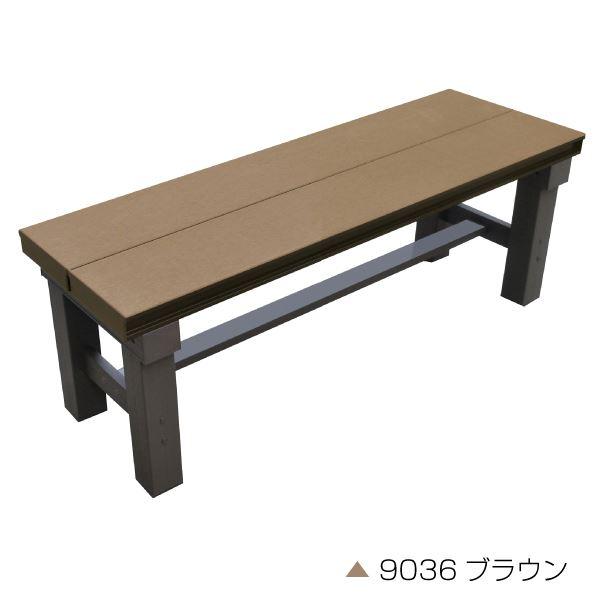 旭興進 人工木 アルミベンチT型 9036 ブラウン  aks25715