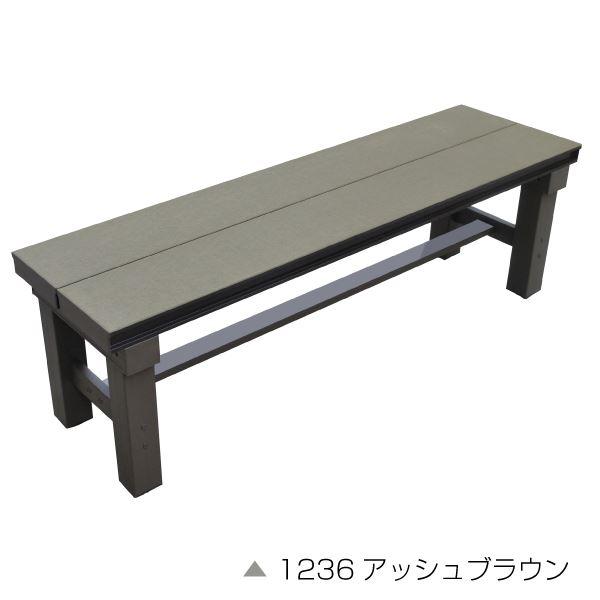 旭興進 人工木 アルミベンチT型 1236 アッシュブラウン aks-25760