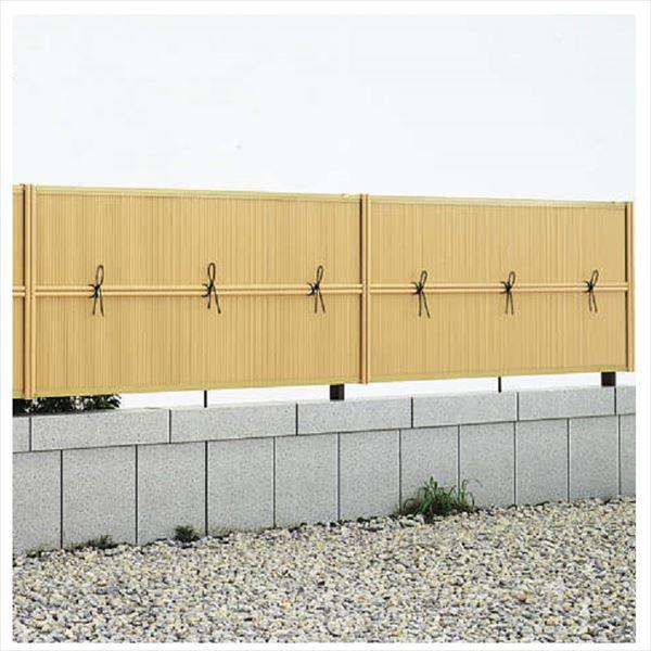 YKKAP 竹垣風フェンス 縦御簾垣 本体(補助柱付) T80 片面タイプ 真竹調