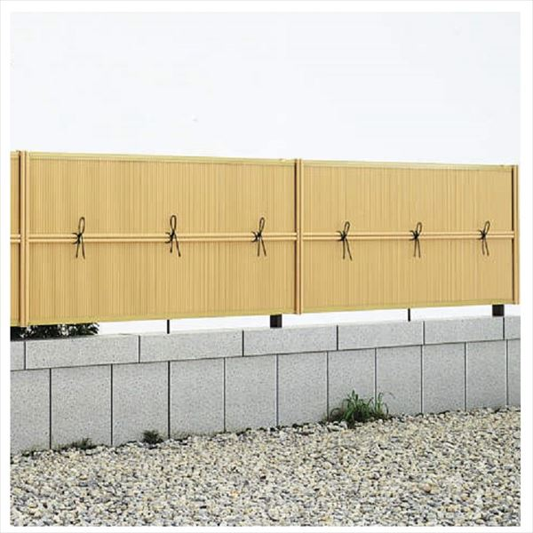 YKKAP 竹垣風フェンス 縦御簾垣 本体(補助柱付) T100 片面タイプ 真竹調