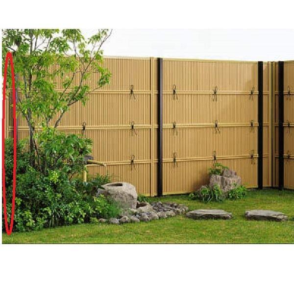 YKKAP 竹垣風フェンス オプション エンド部品 T100 (2本で1組) (片面タイプ用) 真竹調