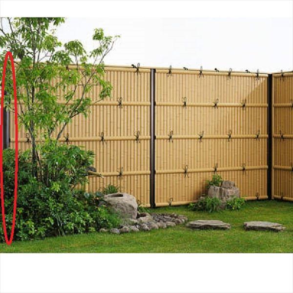 YKK ap 竹垣風フェンス オプション 間仕切柱 T180 端柱 カームブラック