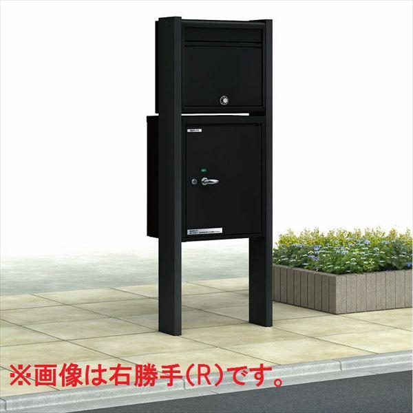 YKKAP ポスティモ 宅配ボックス1型 「柱(ポストF1型+宅配ボックス)納まり」   カームブラック(B7)
