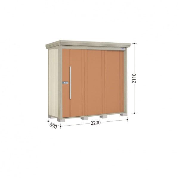 タクボ物置 ND/ストックマン ND-S2208 多雪型 標準屋根 『追加金額で工事も可能』 『屋外用中型・大型物置』 トロピカルオレンジ