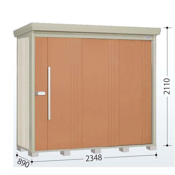タクボ物置 ND/ストックマン ND-SZ2308 多雪型 結露減少屋根 『追加金額で工事も可能』 『屋外用中型・大型物置』 トロピカルオレンジ