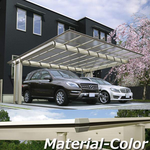 偉大な 『全国配送』 YKKAP エフルージュツインEX FIRST 基本セット 標準柱(H20) 51-48 熱線遮断ポリカーボネート屋根 本体:プラチナステン DCA-K 『アルミカーポート 2台用』 5148サイズ』 四方枠中帯:木調カラー, UNIT-F 27edc74d