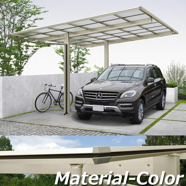 YKKAP エフルージュ プラス 基本セット ハイロング柱(H28) 51-0926 ポリカーボネート屋根 本体:プラチナステン JCS-X 『アルミカーポート 1台用』 側枠中帯:木調カラー