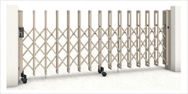 三協アルミ クロスゲートT 3クロスタイプ 片開き親子タイプ 55DO(13S+42T)H14(1410mm) ガイドレールタイプ(後付け) 『カーゲート 伸縮門扉』