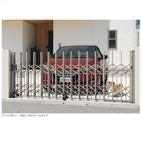 三協アルミ クロスゲートP ペットガードタイプ 片開きタイプ 18SH12(1213mm) ガイドレールタイプ(後付け) 『カーゲート 伸縮門扉』