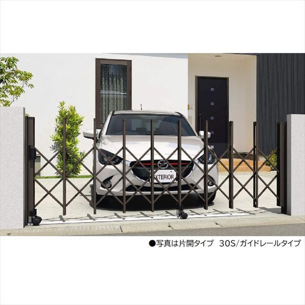 三協アルミ CVG 両開きタイプ 40W(20S+20M) H12(1210mm)  キャスタータイプ  『カーゲート 伸縮門扉』