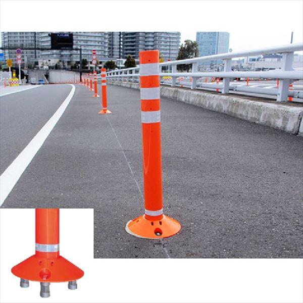 保安道路企画 ラウンドポスト 250台座 着脱3本脚タイプ H=800  RP-B800-25  『車止め ポール』