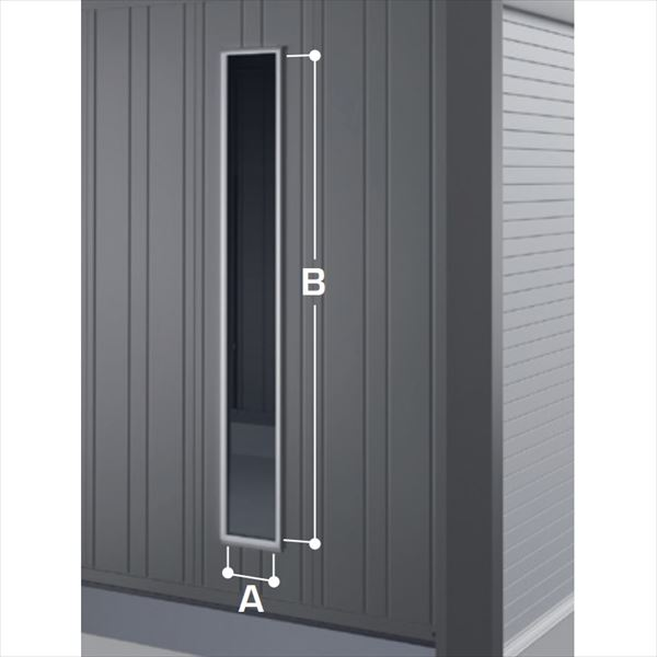 イナバ物置  アルシア オプション  FIX窓 ハイルーフ  234×1722  KDF-H   ※アルシア本体と同時購入価格