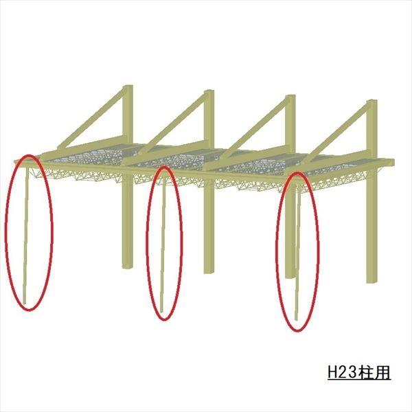 三協アルミ M.シェード2 上吊り用 サポートセット(着脱式) 間口65 H23用 3本入り