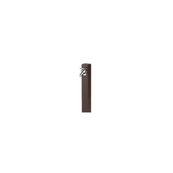 ニッコー 立水栓ユニット コロル OPB-RS-24 BR 『水栓柱・立水栓 蛇口 ニッコーエクステリア』 ブラウン