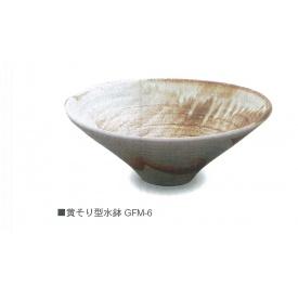 ニッコー 黄そり型水鉢 GFM-6 『水栓柱・立水栓 水受け(パン) ニッコーエクステリア』 信楽焼