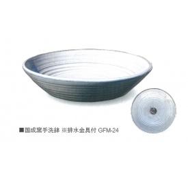 ニッコー 国成窯手洗鉢 GFM-24 『水栓柱・立水栓 水受け(パン) ニッコーエクステリア』 越前焼