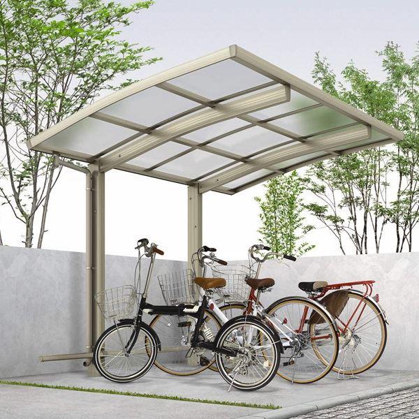 サイクルポート YKKAP レイナポートグラン ミニ 29-21 熱線遮断ポリカ屋根 標準基本セット 『サビに強いアルミ製 家庭用 自転車置き場 屋根』