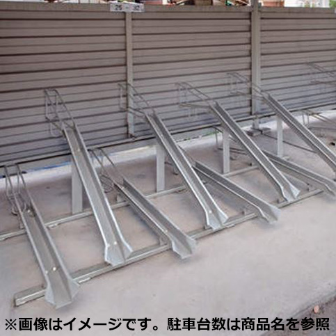 四国化成 サイクルラックF3型 16台用 CLRKF3-16SC