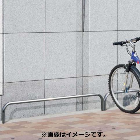 四国化成 サイクルストッパーS42型 埋め込み式 H300 05サイズ(コーナー) CSTS42-R0305