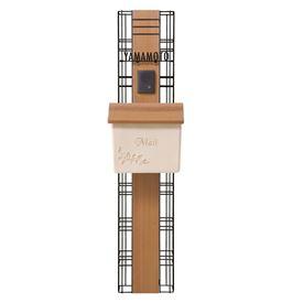 オンリーワン ウェルカムピラー機能門柱 メッシュ・Btype 天然木仕様 KE1型 KE1-KE1OK (E17) 『機能門柱 機能ポール』