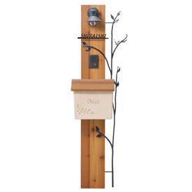 オンリーワン ウェルカムピラー機能門柱 ナチュラBtype 天然木仕様 K42型 KE1-K42O 【機能門柱 機能ポール】