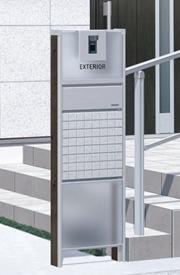 三協アルミ 機能ポール スリムモダン グリッド鋳物パネルタイプ プラン2 KPS 『機能門柱 機能ポール』