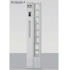 リクシル ファンクションユニット ウィルモダンスリム+GBウォール 組合せ例19-8 『機能門柱 機能ポール』