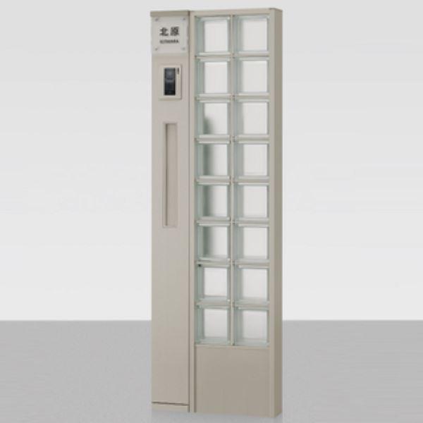 リクシル TOEX ファンクションユニット ウィルモダンスリム+GBウォール 組合せ例13-10 『リクシル』 『機能門柱 機能ポール』