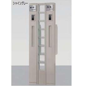 リクシル TOEX ファンクションユニット ウィルモダンスリム+GBウォール 組合せ例13-12 『リクシル』 『機能門柱 機能ポール』