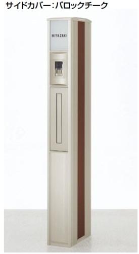 リクシル TOEX ファンクションユニット スリムスクエア 組合せ例5 『リクシル』 『機能門柱 機能ポール』