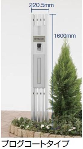 リクシル TOEX スクリーンファンクションユニット プログコートタイプ 組合せ例15 『リクシル』 『機能門柱 機能ポール』