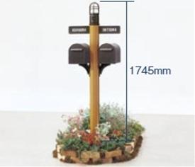 リクシル ステイウッドファンクションポール1型 組合せ例19-7(二世帯用) 『表札はネームシール』 *写真の色はS-リクシル TOEXブラウン 『機能門柱 機能ポール』