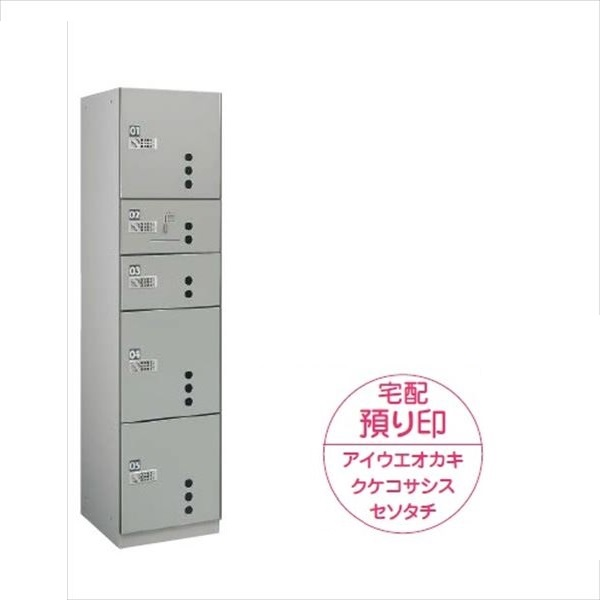 ダイケン 宅配ボックス プッシュボタン錠タイプ TBX-BB3型 Nユニット:捺印ボックス(前入前出し、スチール扉) TBX-BB3N 『マンション用』