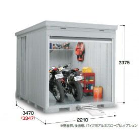 『自転車・バイクの盗難対策に バイク保管庫 『配送は関東・東海限定です』 床付タイプ ハイルーフ イナバ バイクガレージ』 FXN-2234HY 一般型