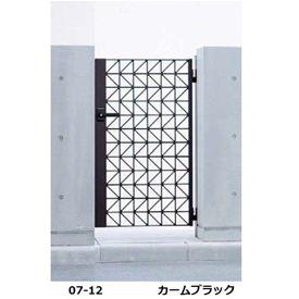 YKKAP シャローネ門扉 SC01型 08-12 門柱・片開きセット
