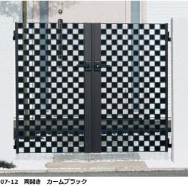 YKKAP シャローネ門扉 SC02型 07-10 門柱・両開きセット