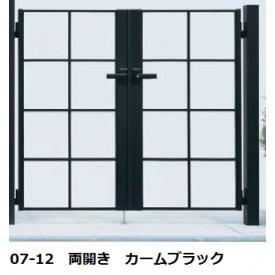 YKKAP シャローネ門扉 SC03型 08-12 門柱・両開きセット
