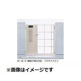 YKKAP シャローネ門扉 SC03型 04・08-10R(L) 門柱・親子開き・機能子扉ANセット(インターホン取付不可)