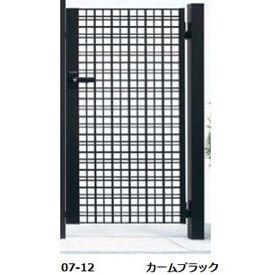 YKKAP シャローネ門扉 SC04型 07-12 門柱・片開きセット